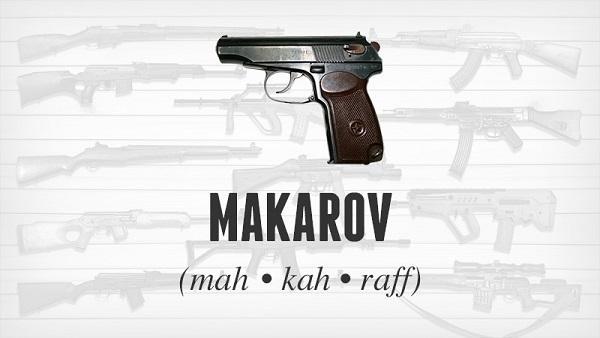 makarov-203.jpg